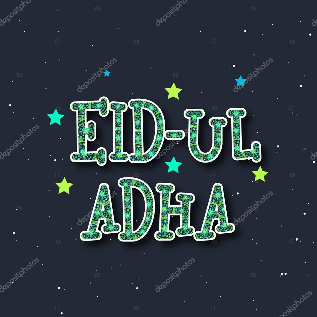 Greeting card for eid ul adha celebration stock vector creative artistic text eid ul adha on stars decorated background can be used as greeting or invitation card design for islamic festival of sacrifice kristyandbryce Images