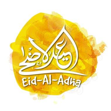 Eid-Al-Adha celebration with arabic calligraphy text.