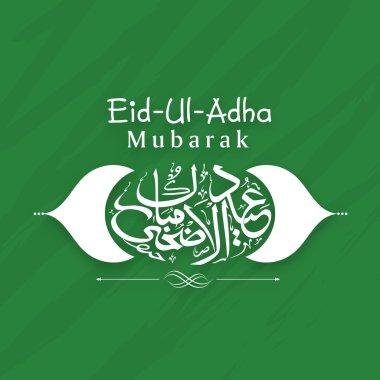 Eid-Ul-Adha celebration with arabic calligraphy text.