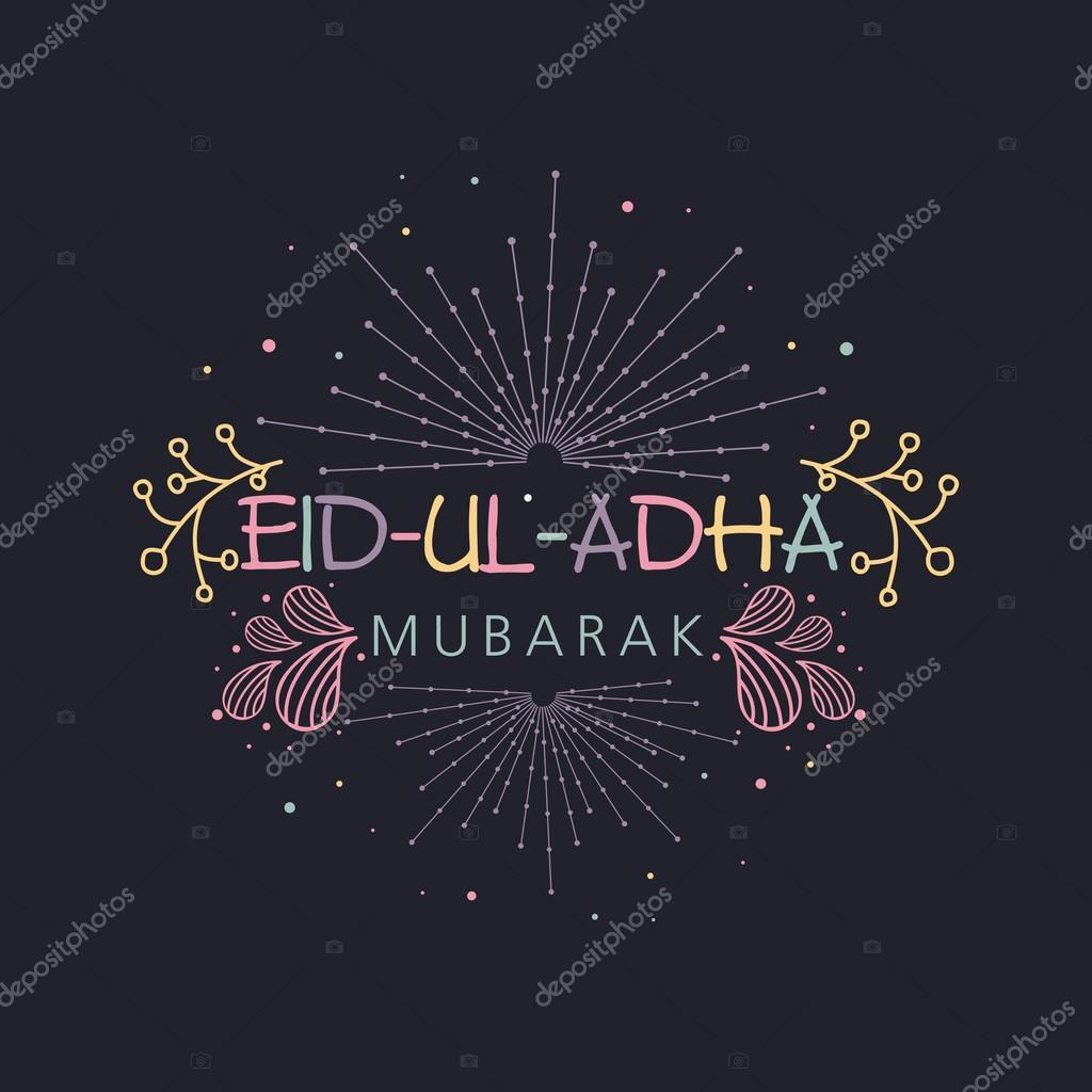 Greeting Card Design For Eid Ul Adha Celebration Vetores De Stock
