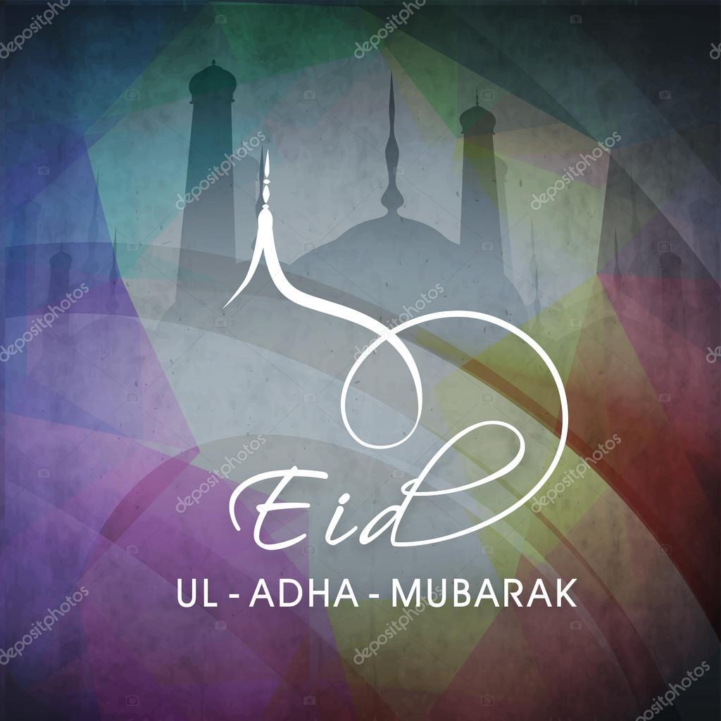 Greeting Card For Eid Ul Adha Celebration Stock Vector