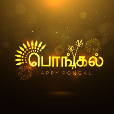 Golden Tamil text for Happy Pongal celebration.