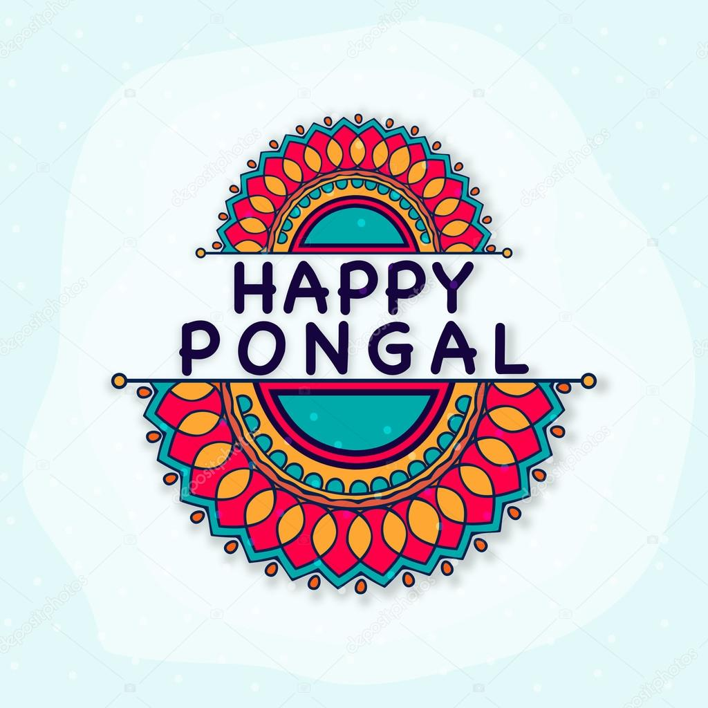 Happy Pongal Celebration Greeting Card Stock Vector