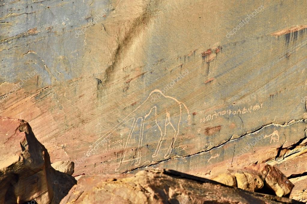 Staroveke Kresby Ve Wadi Rum Jordan Stock Fotografie C Znm666