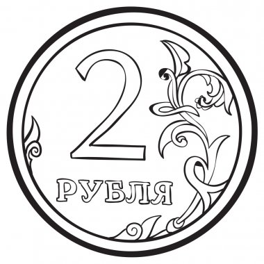 2 rouble coin illustration