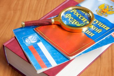 Codes of laws of the Russian Federation and magnifier