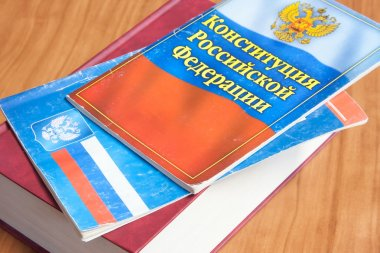 Codes of laws of the Russian Federation