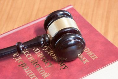 The judicial hammer and codes of laws