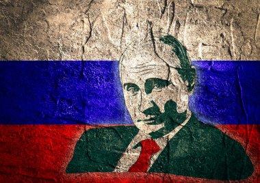 circa - 2016: illustration of a portrait President Putin