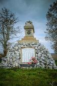 Denkmal der Schlacht von Tovacov