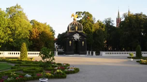 Spalier stehender Pavillon in der Nähe des Branicki-Palastes in Bialystok