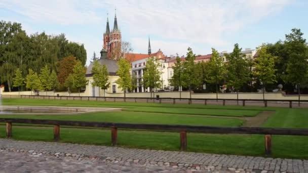 Fontána u paláce Branicki v Bialystoku
