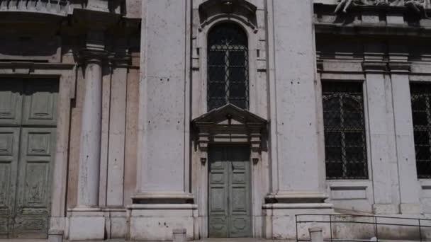 Cattedrale di San Pietro Apostolo, Duomo di Mantova