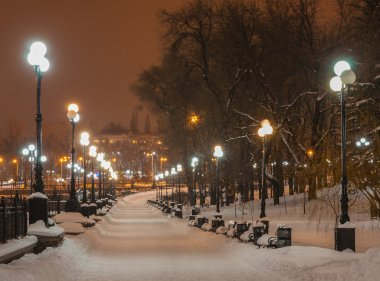 Decorated winter city park in Donetsk. Ukraine