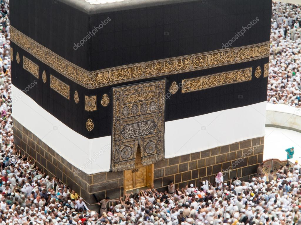 kaaba the holy mosque in mecca stock editorial photo zurijeta