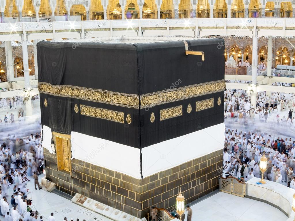 Kaaba de heilige moskee in mekka redactionele stockfoto for Interieur de la kaaba