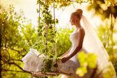 Fényképek Park a gyönyörű menyasszony
