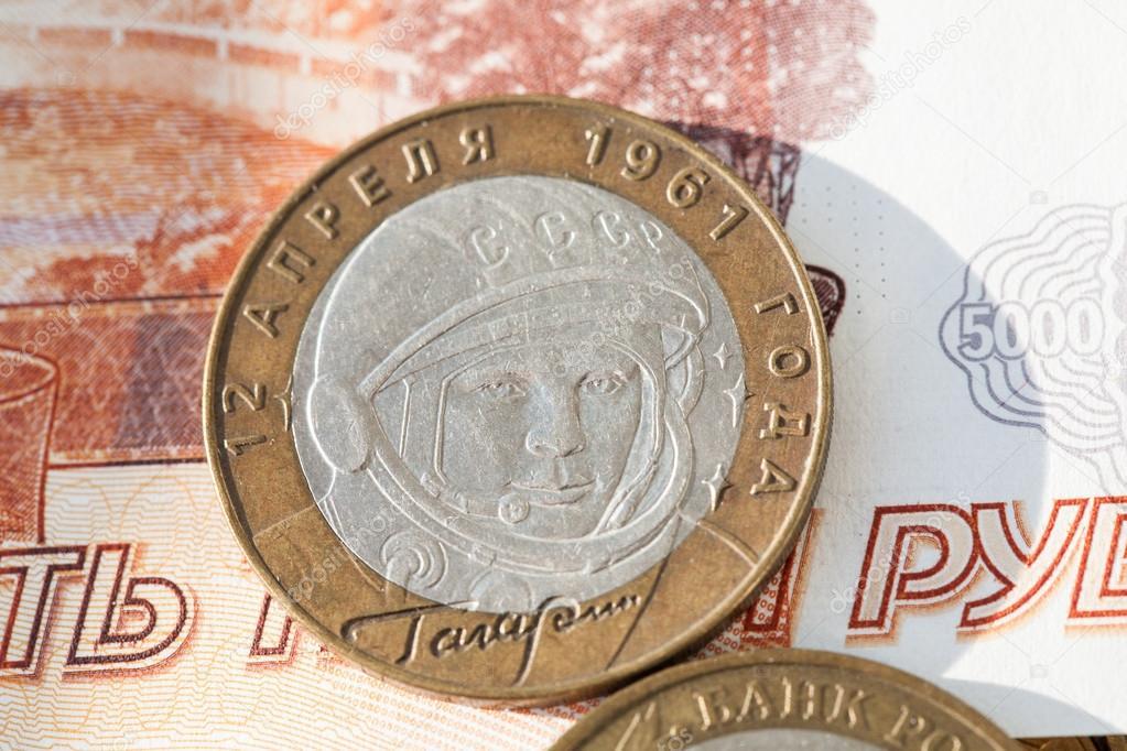 Münzen Im Wert Von 10 Rubel Stockfoto Momsirk 54877633