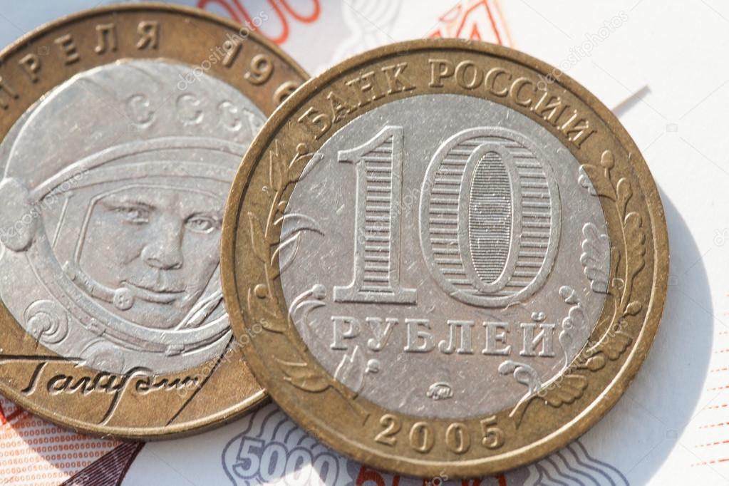 Münzen Im Wert Von 10 Rubel Stockfoto Momsirk 54877655