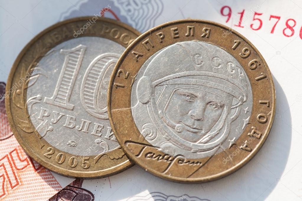 Münzen Im Wert Von 10 Rubel Stockfoto Momsirk 54877659