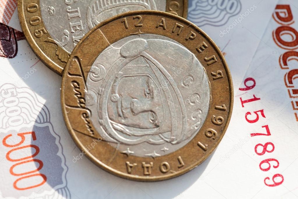 Münzen Im Wert Von 10 Rubel Stockfoto Momsirk 54877667