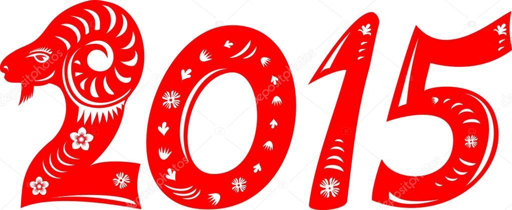 Картинка козлы для новый года