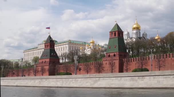 Moscow. Kremlin Towers