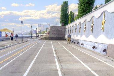 Saratov. Embankment of Cosmonauts