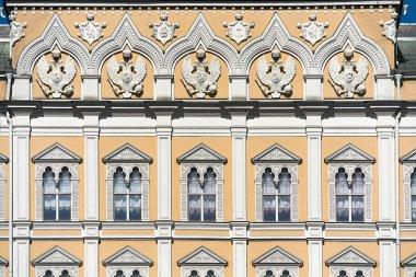 Moscow. Grand Kremlin Palace. Facade. Parade residence of presid