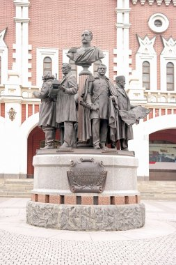 Monument to the Founders of Russian Railways