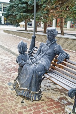 Nizhny Novgorod. Sculpture Lady with child