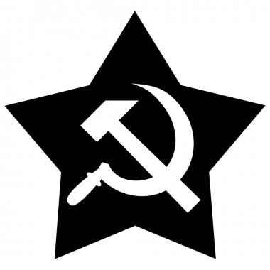 hammer and sickle on star, vector