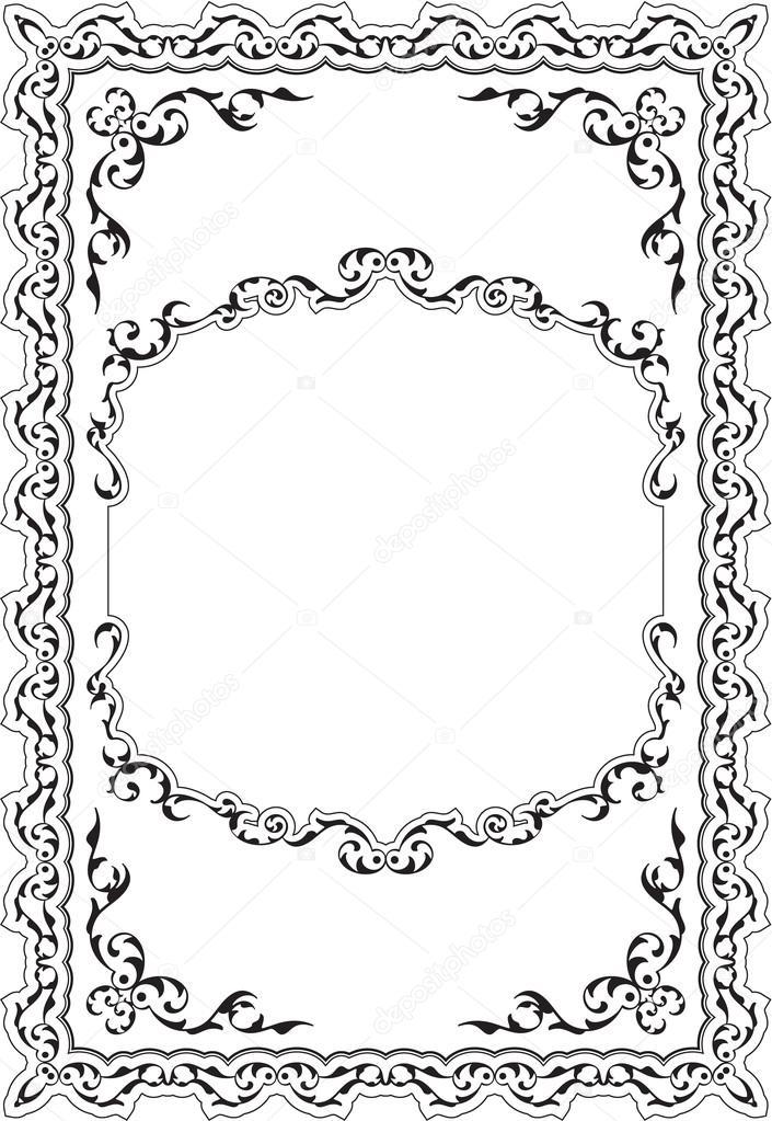 The decor baroque nice frame — Stock Vector © buravtsoff #100007524