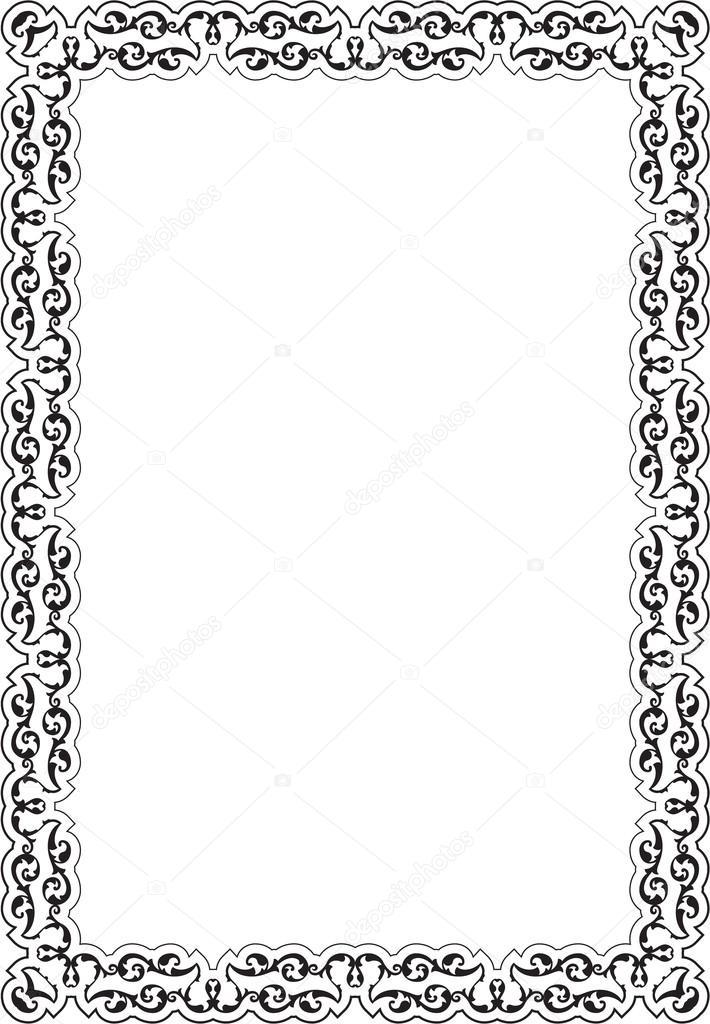 Ornate nice frame — Stock Vector © buravtsoff #83421246