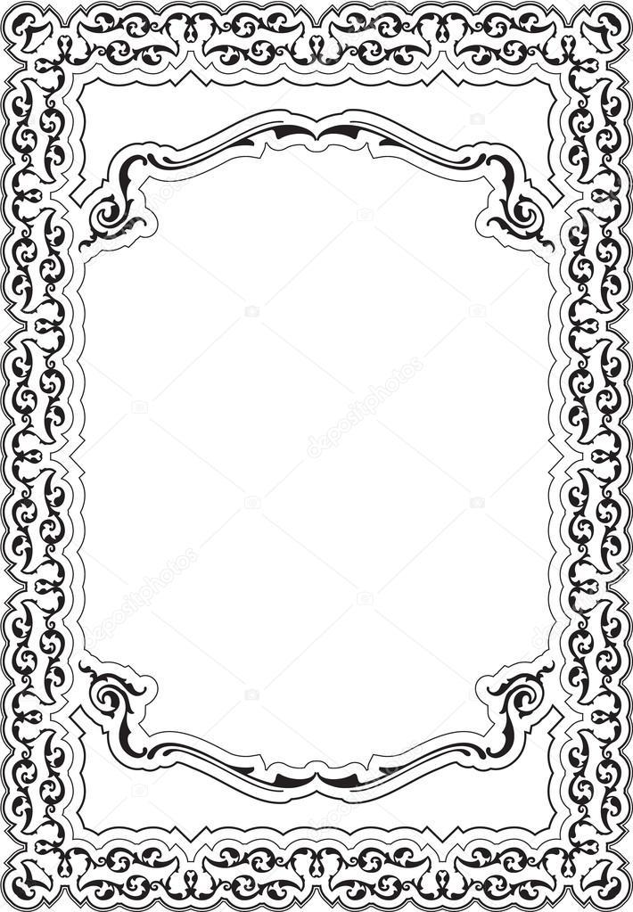 Sierlijke leuk cool frame — Stockvector © buravtsoff #83421248