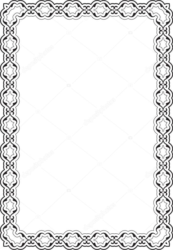 The perfect ornament baroque nice frame — Stock Vector © buravtsoff ...