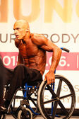 INBA Bodybuilding Meisterschaft deaktiviert Kategorie
