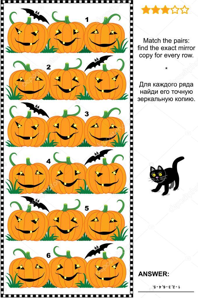 Raadsels Halloween.Halloween Visuele Puzzel Met Rijen Van Pompoenen