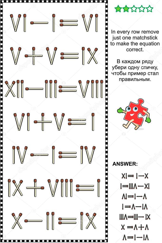 visuelle Mathe-Puzzle mit römischen Ziffern und Streichhölzern ...