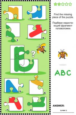 ABC learning educational puzzle with letter B