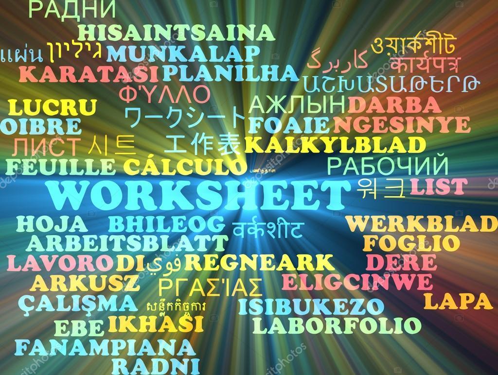 Arbeitsblatt mehrsprachige Wordcloud Hintergrund Konzept glühend ...