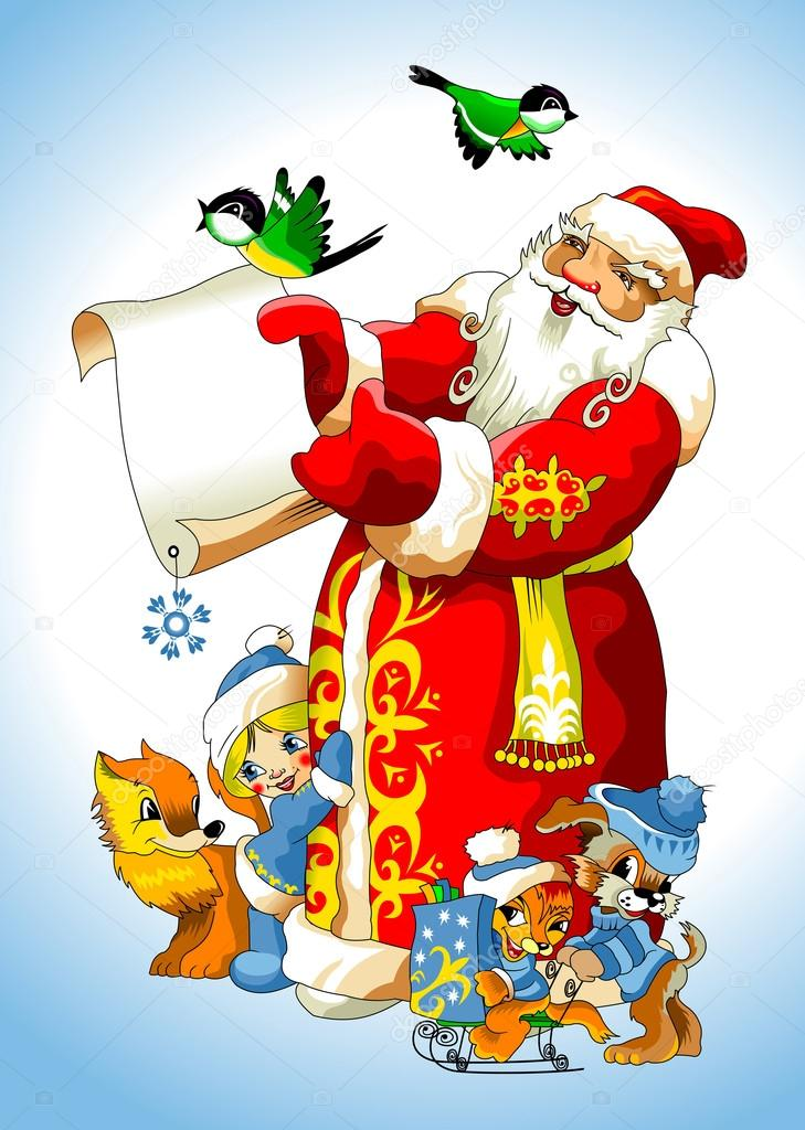 illustration for Christmas and New Year