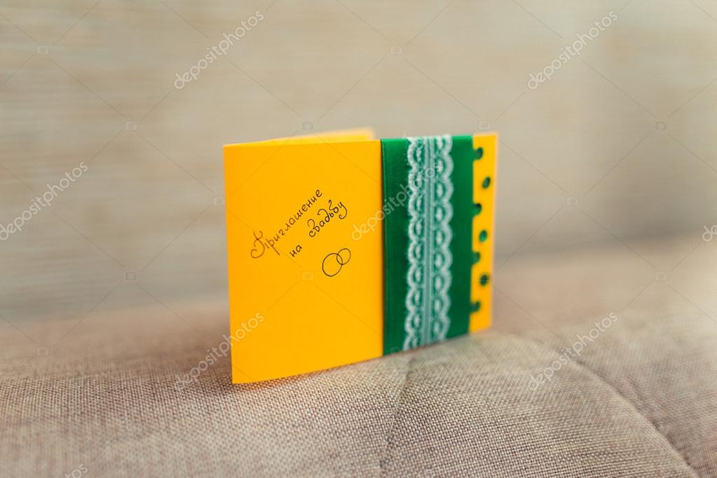 Wedding invitation in yellow and green colors — Stock Photo ...