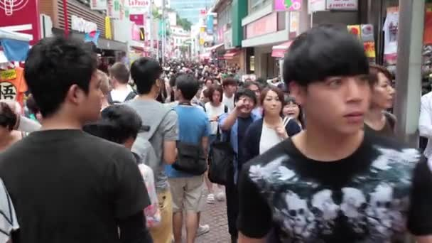 Anonymous crowds on Harajuku Discrit in Tokyo