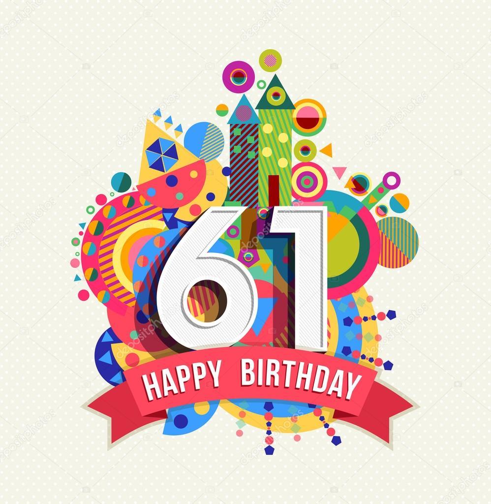 Картинки 61 год с днем рождения
