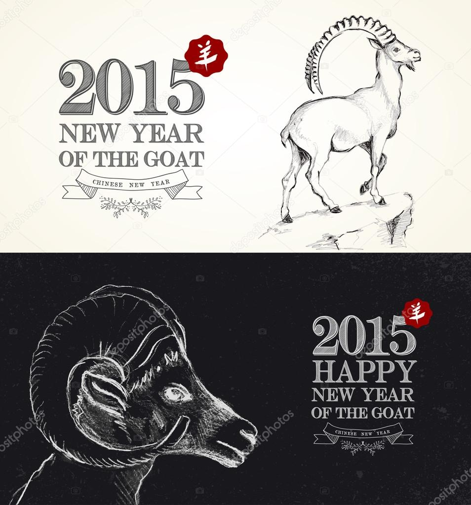 chinese new year of the goat 2015 hand drawn vintage sketch style retro greeting card set chalkboard and white vintage design over grunge texture