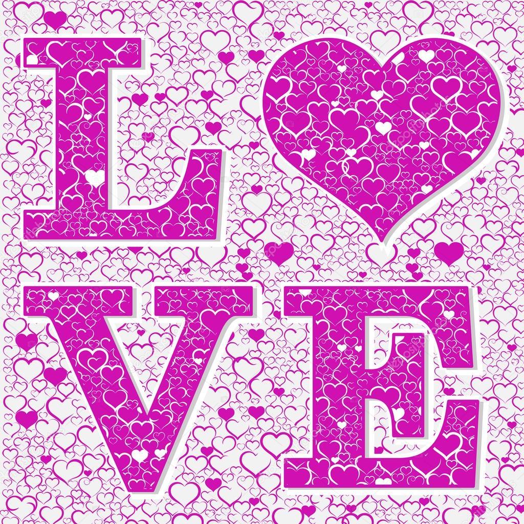 Carta de amor de color rosa, vector — Archivo Imágenes Vectoriales ...