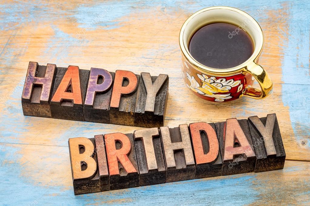 Открытка с днем рождения чашка кофе