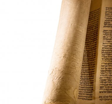 Antique Hebrew text background