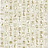 Starověké egyptské hieroglyfy, bezešvé